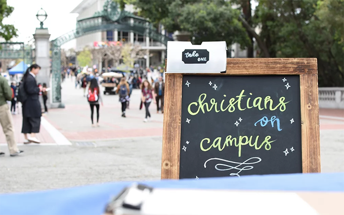 Christian academics hiding on campus
